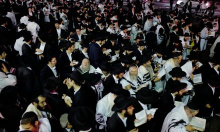 4 Things to Know About Yom Kippur