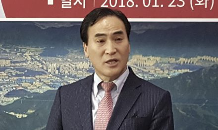 Interpol Elects Its Next President From South Korea in a Blow to Russia