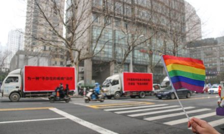 'Three Billboards' Campaign Calls out Gay Conversion Therapy in China