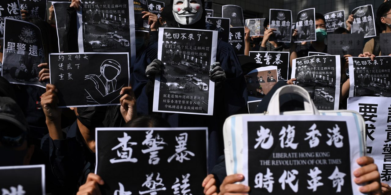 Protests Erupt in Hong Kong After Student's Death